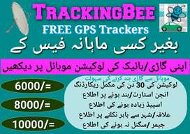 Car GPS TRACKER EXACT LOCATION ON MOBILE بغیر ماہانہ فیس pta approved
