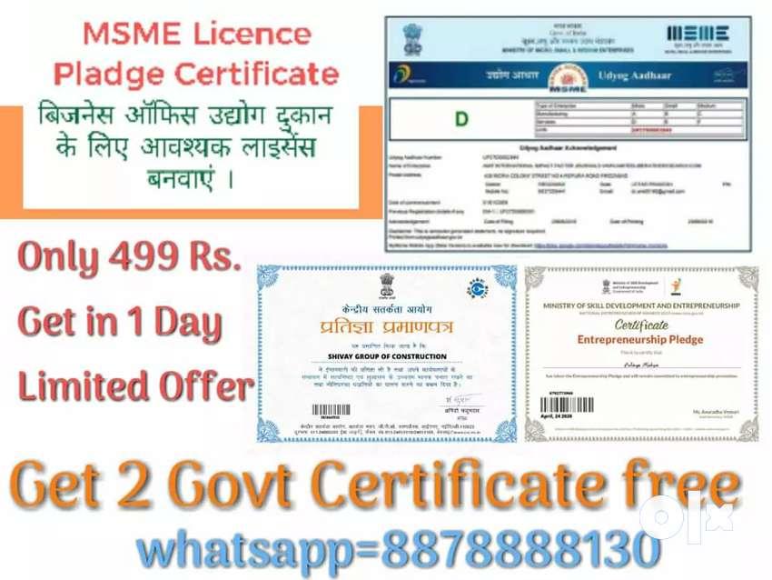 Msme certificate 0