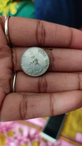 25P Vintage coin