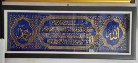 Kaligrafi Ayat Kursi siap anter tempat