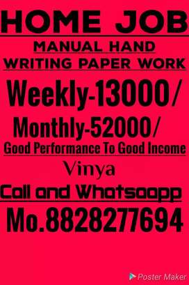 Good opportunity good hand writing