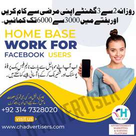 Ch adverties