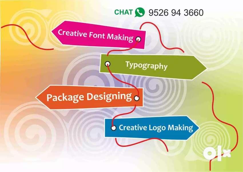 Freelance graphic works