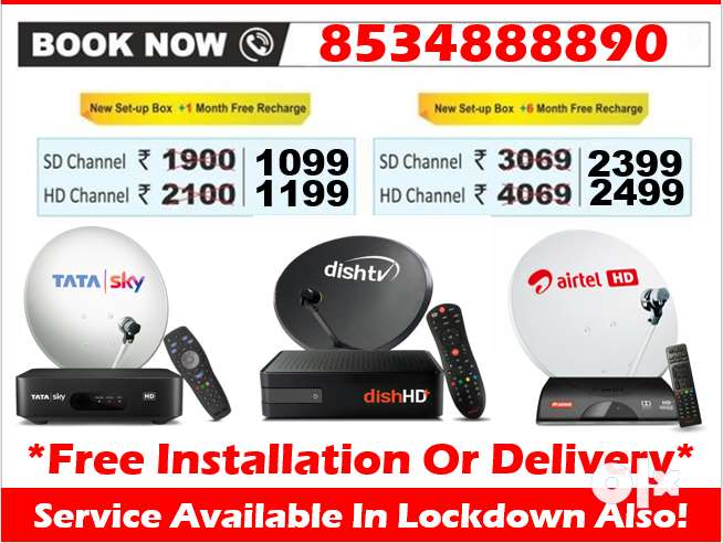 Stay Home Stay Safe, Watch DTH Tata Sky Dish Airtel Tv Digital Buy Now 0
