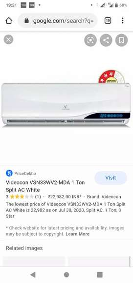 Videocon 1 ton split AC