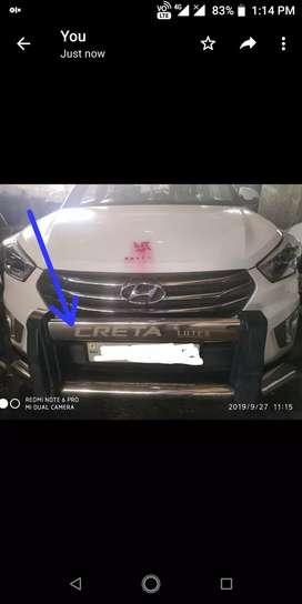 Hyundai creta bumper guard