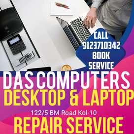 Das Computer