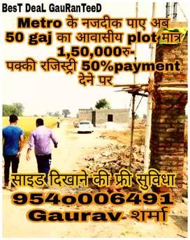 Greater Noida मे आज ही 2100/-रु से PloT बुक कराये 12 महीनो की किश्त पर