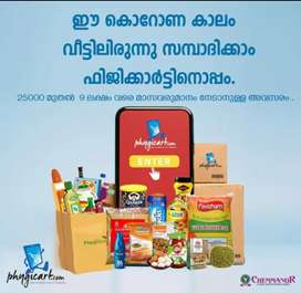 Chemmanur New E-commerce project