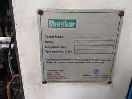 Leyland Kirloskar Generator