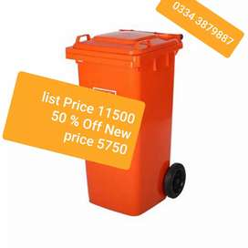 BIG DUSTBIN 50% Off Price
