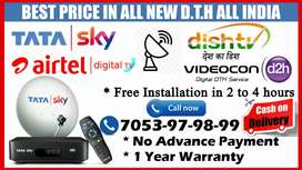 Airtel DTH Special OFFER Airtel HD Dish TV Dishtv VideoconD2h Tatasky