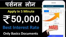 Personal loan in 5 minutes