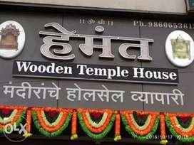 देवारा,देवघर,पूजाघर,wooden carving temple,Mandir,mandap,furnitureglass