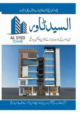 Nasar bagh road with canal CNG alsyed tower on installments