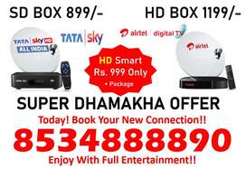 Tata Sky All india wholesale rate Prices Airtel digital Tv Dish new  H