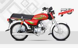 Road prince 70cc model 2020 new