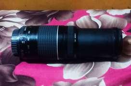 Canon 75-300 Lens