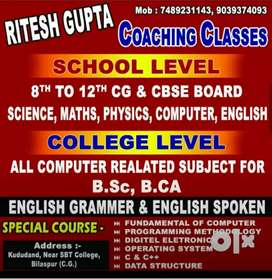 Coaching classes (home tutor also available)