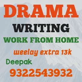Totally offline work from home movie script writing