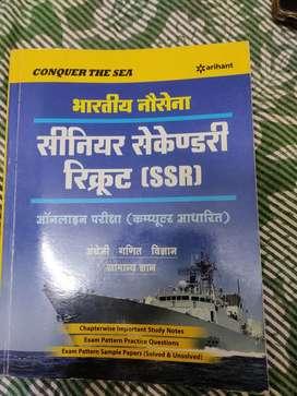 Indian navy SSR book hindi version