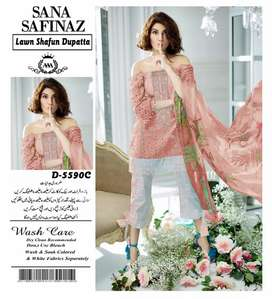 3pc Lawn Suit with Shafun Dupatta