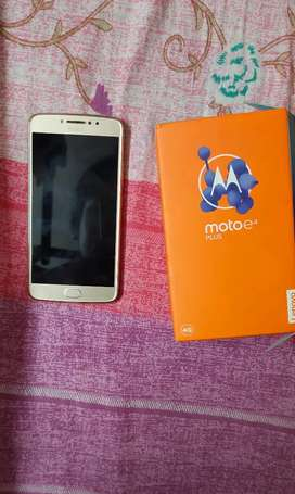 Mobile for sell