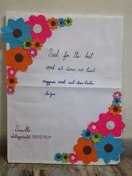 We teach maggam works and saree kuchu disigns