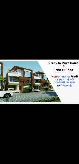 Plot For Sale on Highway Ballabgarh Shikri