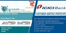 icici bank aeps service only 999rs