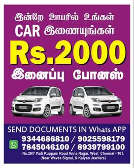 UBER attachment office Chennai