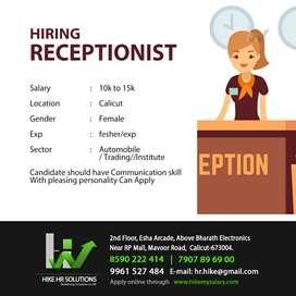 Hiring Receptionist