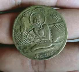 Nanak shahi coin