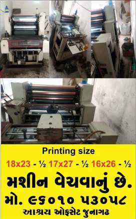 I want sell my good condition offset printing machine