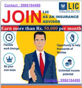 INSURANCE ADVISOR (LIC AGENT) Part Time work
