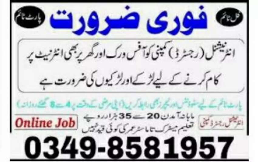 Part time, full time and home base jobs 0