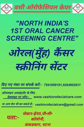 ORAL CANCER SCREENING CENTER/ ORAL, DENTAL & MAXILLOFACIAL CARE CENTER