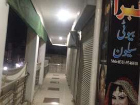 Shops are avaible in notheya imran arcade