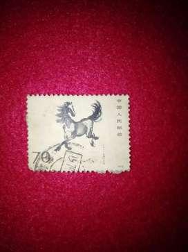 Perangko Kuno asal Tiongkok 8