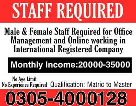 Full time, Part time, Home based online job vacancies available