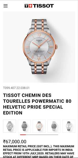 TISSOT WATCH FOR SALE(BOX PIECE-NOT USED)