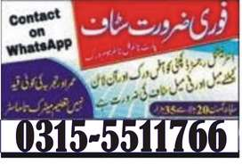FOR FURTHER DETAILS WATSAPP US