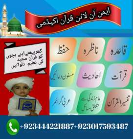 THE PAKISTANIS OVERSEAS QURAN LEARNERS ACADEMY