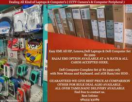 Easy EMI All HP, Lenova,Dell Laptops & Dell Computer Set Rs 5999  BAJA