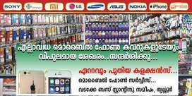 wanted diploma holders for mobilezone thrissur