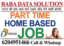 @ NEED DATA ENTRY OPERATOR AND HAND WRITING WORKER ( PART TIME ) JOBS