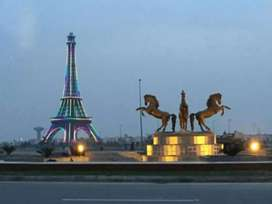 Super plot Bahria Town Lahore Direct owner sector G-5