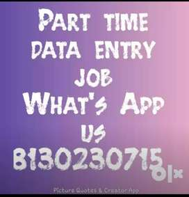 looking for extra income then data entry is best for you.