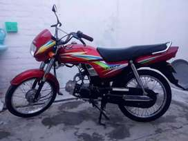 Honda 70 dream