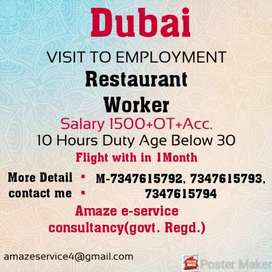 Only cook hotel worker requied good job good salary